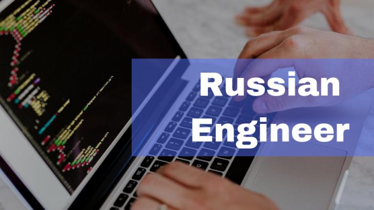 ロシア教育は「人材」という最強の資源を創り上げていた。世界一のエンジニア大国ロシア教育の真実