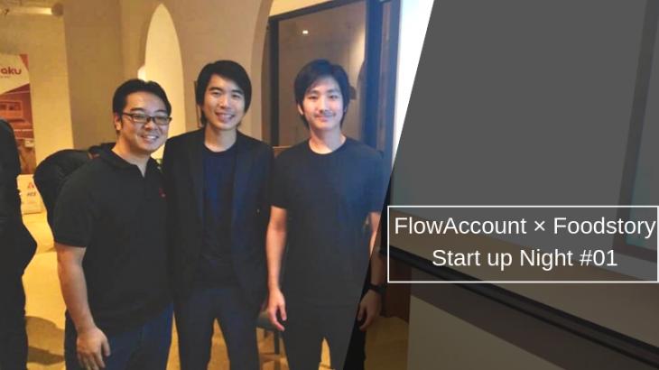 「ペインの解決に向き合い続ける」タイで急成長するスタートアップの起業家が語るタイ市場で成長する秘訣【イベントレポート】
